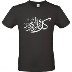Tee shirt Calligraphie...