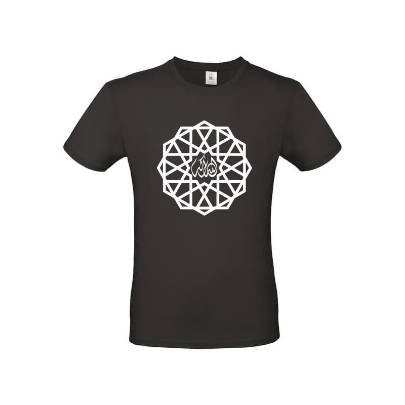 Tee shirt Calligraphie ornement Allah islam